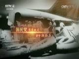 20170426 《1950解放海南岛》系列 第