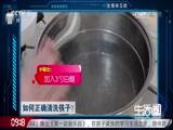 如何正确清洗筷子?