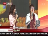 """北京台""""春碗""""限量首发 三千年花丝技艺艳惊四座"""