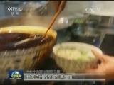 [视频]【晒晒我这行】快乐工作 享受生活