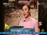 [中国电影报道]宋佳与刘德华再续前缘