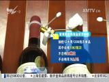 厦视直播室 2017.5.5 -厦门电视台 00:47:38