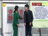《365个祝福》沈腾 马丽 杜晓宇 杨沅翰 刘宇翔 张琳子