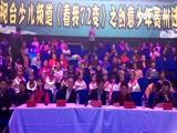 《看我72变》 20170506 创意少年贵州选拔活动 1