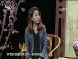 透过眼睛看糖尿病 名医大讲堂 2017.05.05 - 厦门电视台 00:24:12