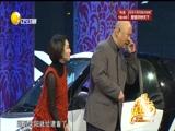 《一路平安》郭冬临 范雷 黄杨 赵妮娜