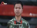 《走近中国消防》 20170508 致命模仿