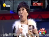 《以貌取人》宋小宝 小沈阳 赵海燕 宋晓峰