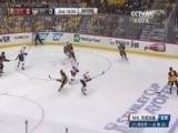 [NHL]东部决赛第二场:参议员VS企鹅 第二节