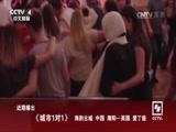《城市1对1》 20170507 隐世小城 中国·云龙——西班牙·龙达