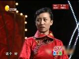 《酸辣婚礼》冯巩 宋宁 刘小宝 郭月