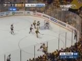[NHL]沃特森挥杆就射 冰球幸运折射入网