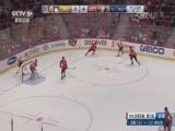 [NHL]东部决赛第6场:企鹅VS参议员 第一节