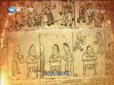 小喇叭与少年报 三代人的共同记忆 两岸秘密档案 2017.05.30 - 厦门卫视 00:41:13