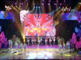 节目十二:歌伴舞《金砖少年》 00:04:01