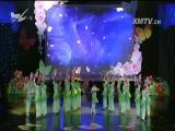 节目八:舞蹈《初桃》 00:05:53