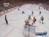 [NHL]掠夺者队前场围攻 约西外围劲射洞穿球门