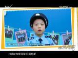 炫彩生活 2017.06.03 - 厦门电视台 00:09:05
