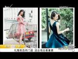 炫彩生活 2017.06.05 - 厦门电视台 00:09:11