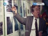 人间作家陈映真 两岸秘密档案 2017.06.07 - 厦门卫视 00:40:57