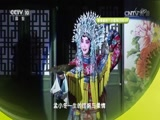 京剧大师 孟小冬 00:25:21