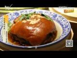 苗准美食 2017.06.08 - 厦门电视台 00:11:51