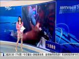 厦视直播室 2017.6.11 - 厦门电视台 00:47:36