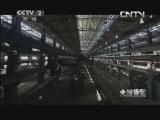 《经济半小时》 20131107 大国重器 第二集 国之砝码