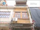 老街乡愁 闽南通 2017.06.10 - 厦门卫视 00:24:23