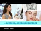 炫彩生活 2017.06.12 - 厦门电视台 00:09:28