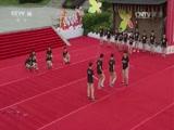 [大手牵小手]《花样跳绳》 表演:湖北省宜昌市金东方初级中学