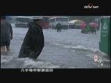 《再说长江》 第二十集 江湖武汉