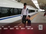 """健康故事:解密""""大脑开关"""" 中华医药 2017.09.11 - 中央电视台 00:40:56"""