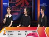 《艺术人生》 20170922 北京人民艺术剧院建院65周年特别节目