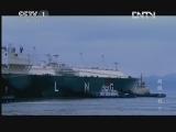 《魅力纪录》 20130308 超级工程 第五集 超级LNG船