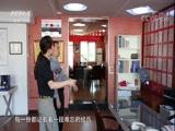 《军迷淘天下》 20171015 民间党史馆里的红色珍藏