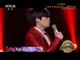 [精彩音乐汇]歌曲《美丽中国走起来》演唱:玖月奇迹