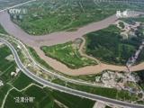 《航拍中国》 20171108 陕西 精编版