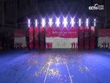 [综合]2017全国广场舞大赛总决赛海南站 开幕式