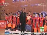 """[篮球]""""小篮球""""转动中国篮球强国梦(晨报)"""