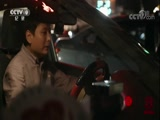 《舌尖上的中国(第三季)》 第二集 香