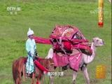 《中国影像方志》 第52集 新疆福海篇 00:39:36