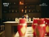 《记住乡愁》 第四季 第三十八集 双洋镇——风雨同舟 守望相助 00:29:56
