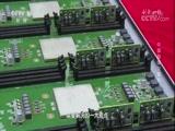 [科技之光]创新一线 中国超级计算机