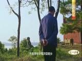 《中国影像方志》 第60集 江西新干篇 00:39:49