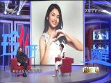 李佩玲:漂洋过海的音乐梦想 玲听两岸 2018.04.28 - 厦门电视台 00:30:20