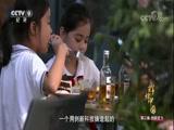 《辉煌中国》第二集:杭州诞生全球第一家无人零售店 00:01:09