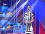 郭长琛——人工智能孕育记 玲听两岸 2018.06.09 - 厦门电视台 00:30:08