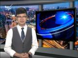 金融聚焦 2018.06.09 - 厦门电视台 00:10:10