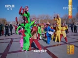 《中国影像方志》 第74集 辽宁兴城篇 00:39:43